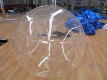 ACHAT Boule de Marche